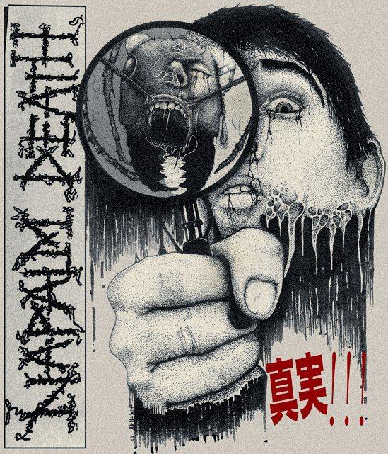 Illustration for Napalm Death