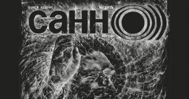 SunnO-2016-NOLIFEAliveInMoscow-albumcoverart-feat